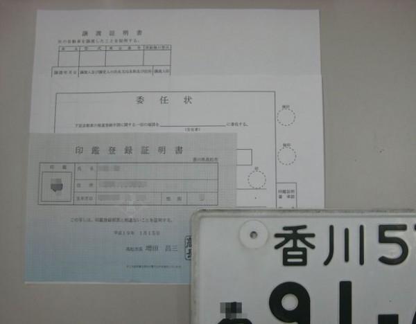 86-1-600x468[1]